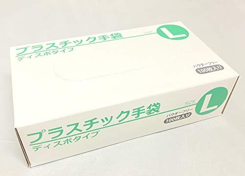 プラスチック手袋・グローブ Lサイズ