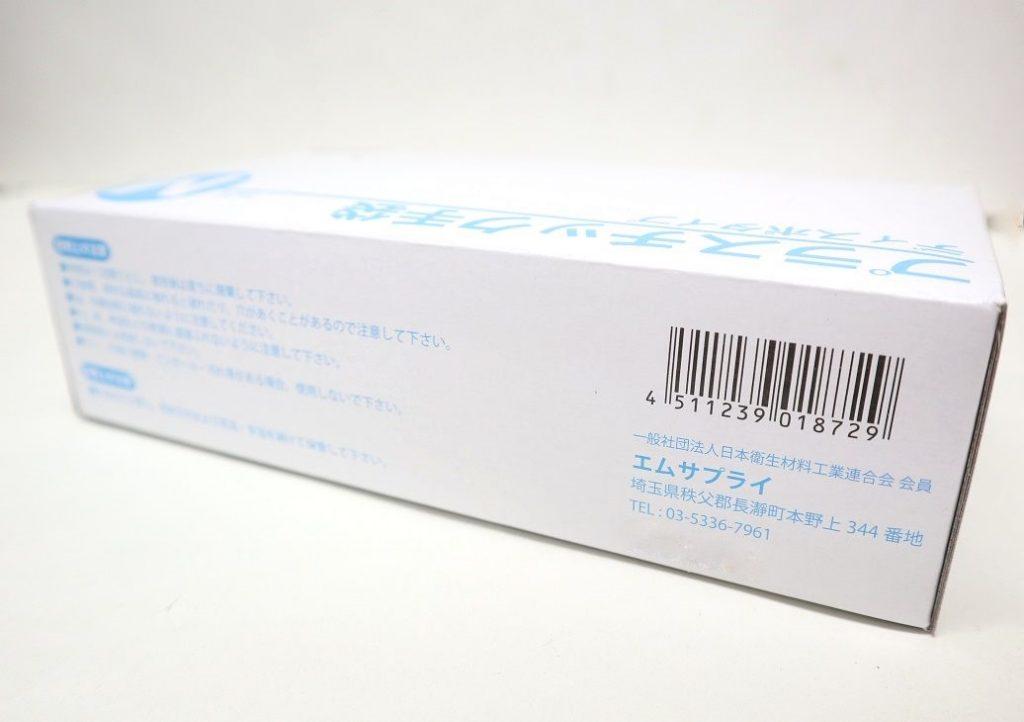 プラスチック手袋・グローブ Mサイズ